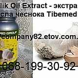 Экстракт чеснока Garlik Oil Extract Tibemed