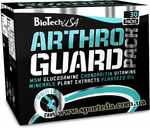 Комплекс для суставов BioTech Arthro Guard Pack